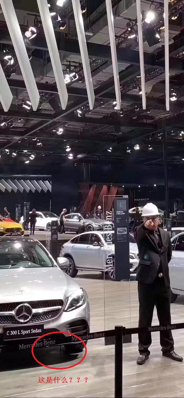 奔驰上海车展首发EQC,100%纯电