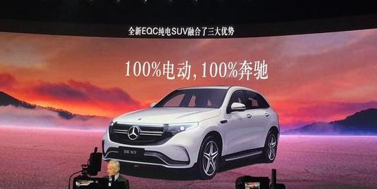 奔驰EQC上海车展首发,女车主不用再坐引擎盖哭泣了!