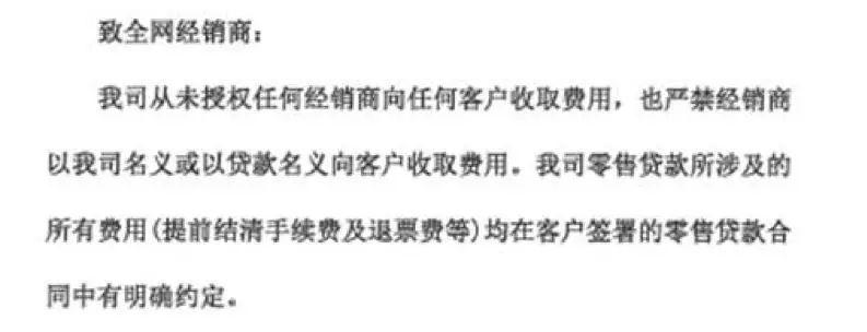 西安奔驰1.52万金融服务费背后,隐藏了消费者被骗的5大秘密