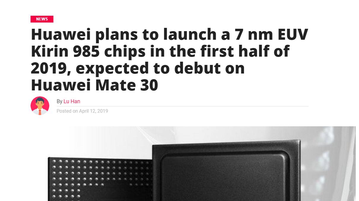 性能更彪悍,有望集成5G基带?海思麒麟985芯片或上半年面世