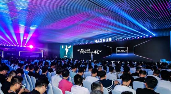 MAXHUB智能会议方案首发!待办一键快速分发700人