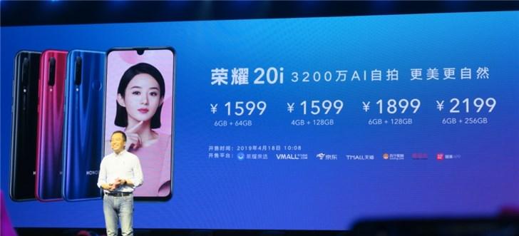 荣耀20i正式发布:3200万AI自拍,售价1599元起