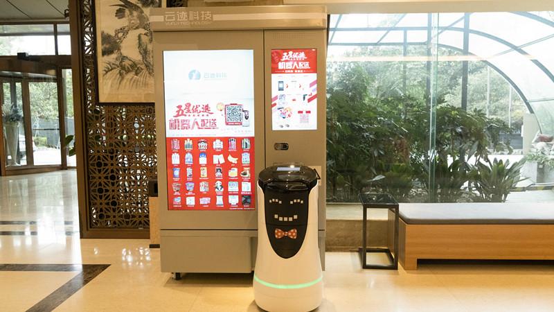 降本增收 看雲跡酒店機器人如何變身酒店新寵