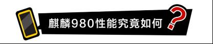 鍗庝负P30绯诲垪璇勬祴锛氭墜鏈烘憚褰辩帇鑰呮€庝箞鐐兼垚鐨勶紵