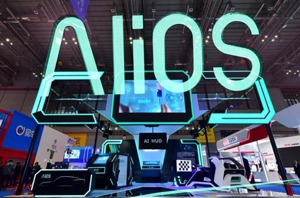阿里发布AliOS车载小程序:可通过触控、语音在线点餐