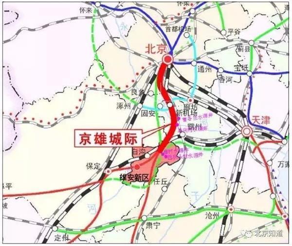 第一次!京雄城际铁路使用北斗系统铺轨