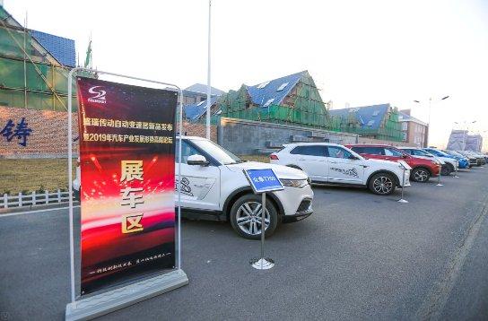 """盛瑞P2混动:领跑世界的中国""""芯"""""""