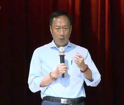 郭台铭宣布参选国民党领导人,富士康的未来何去何从?