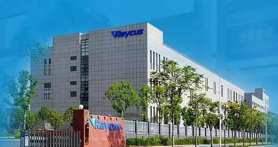 锐科激光全资子公司成立 总部落户无锡惠山