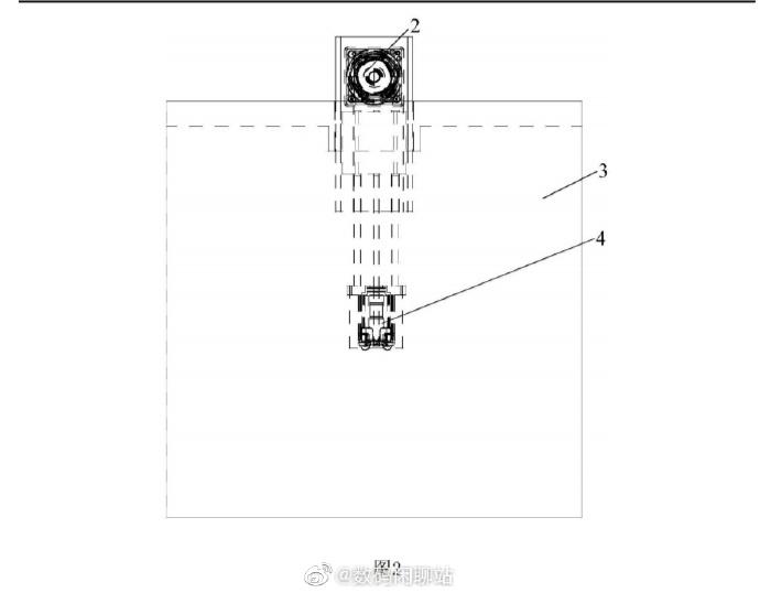 魅族手机申请升降摄像头专利