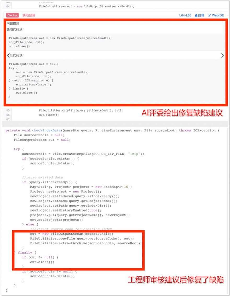 AI评委引热议,阿里巴巴表示:AI不会取代工程师