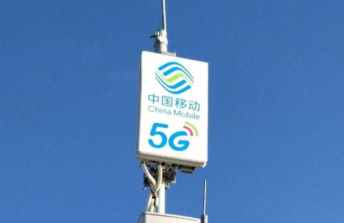 中国移动5G试验型终端候选人公布:华为和中兴入选