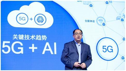 高通5G+AI,让AI触手可及