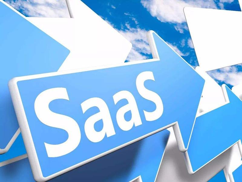 SaaS与云计算的关系