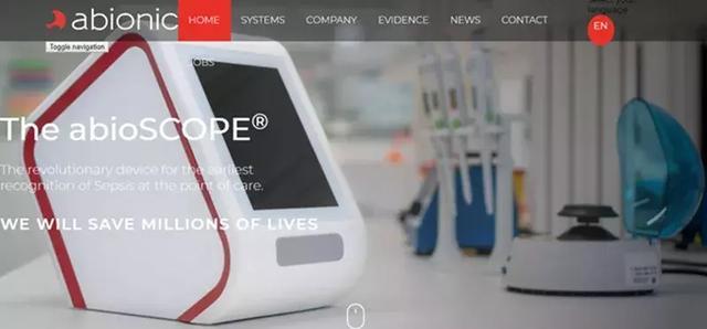 这5家纳米技术公司正在推动医疗检测的变革