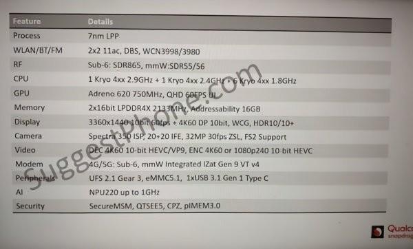 高通骁龙735被曝光,采用7nm工艺且支持5G网络