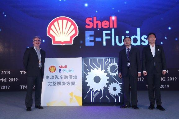 壳牌发布E-Fluids润滑油品牌 完整解决方案强势进军EV