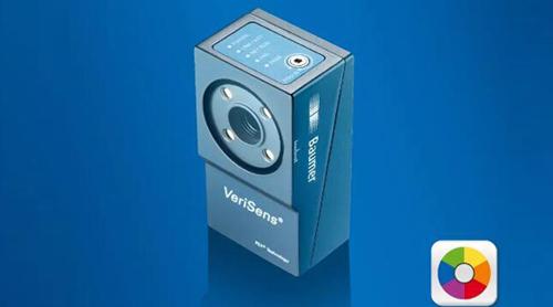 堡盟推出紧凑型VeriSens视觉传感器