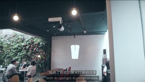 爱普生LightScene投影灯创新投影 为空间赋予独特价值