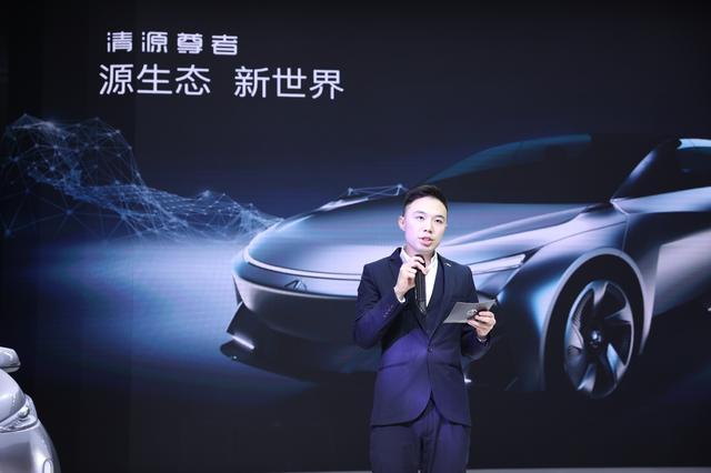 群雄竞逐 清源汽车驭梦而行助力新能源汽车快速发展