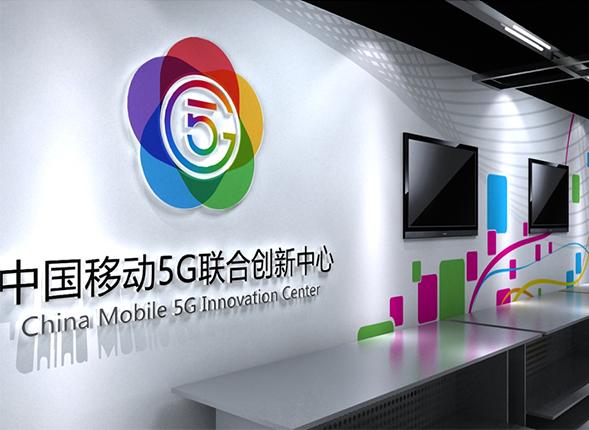 联通率先公布5G品牌标识 三大运营商你追我赶拼5G