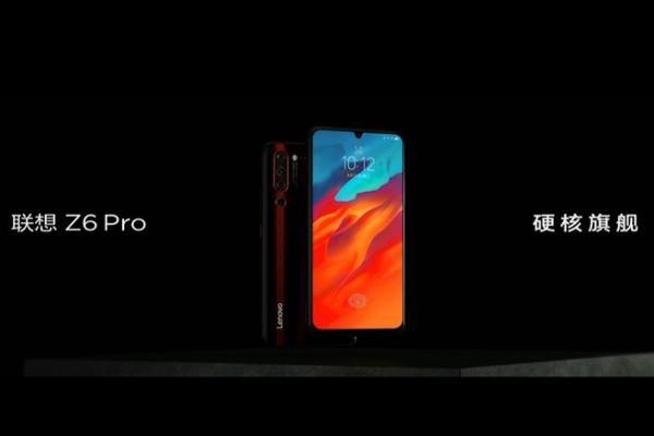 E现场:姗姗来迟的联想Z6 Pro