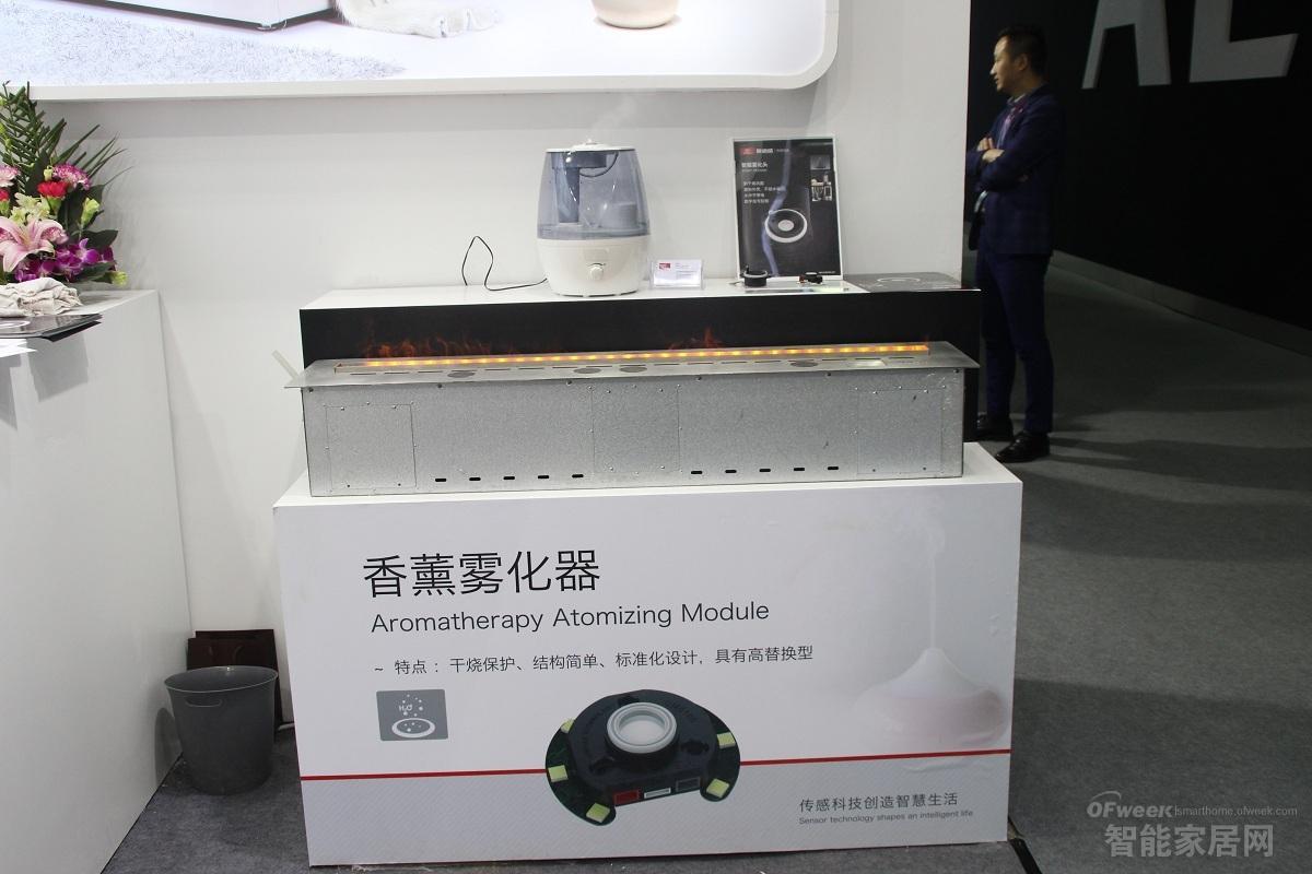 奥迪威:突破传统雾化局限 重新定义传感器