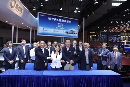 中国首个氢能源乘用车格罗夫正式启动A轮融资