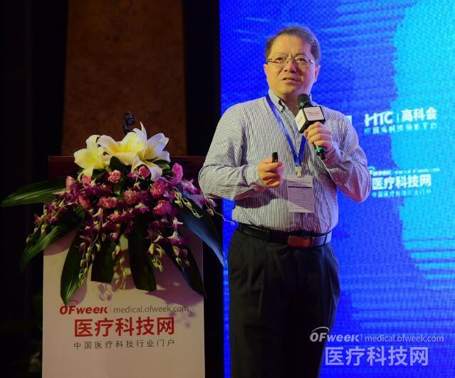 昂科孙东辉:一网无限N网合一助力智慧医院建设