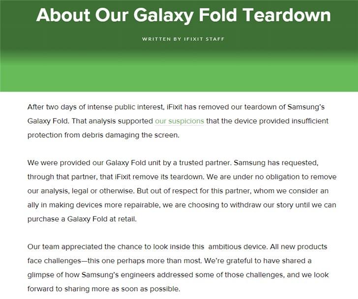iFixit撤下三星Galaxy Fold拆解报告