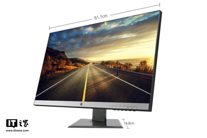 惠普上架新款27QI显示器:2K 10bit面板,75Hz支持FreeSync