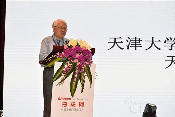 专访中科院院士姚建铨:打破隔阂,物联智慧海洋全新生态-IT帮
