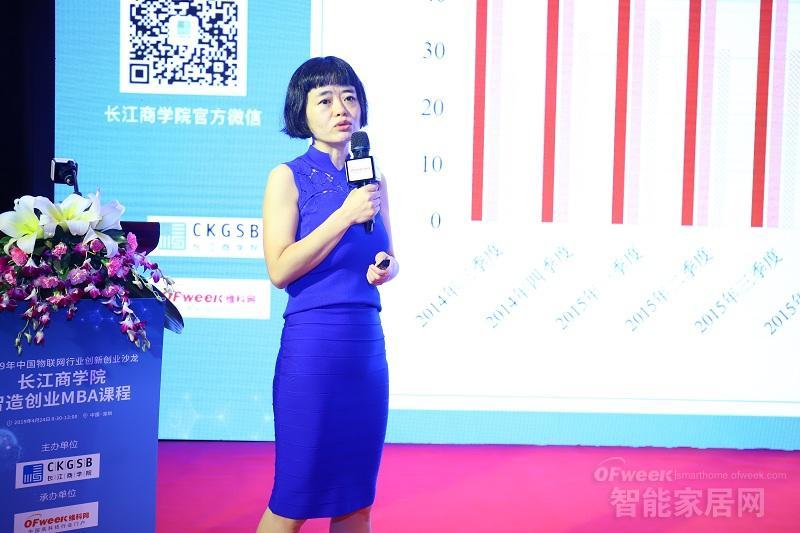 AIoT时代已来 创业者转型有道  长江商学院物联网行业创新创业沙龙圆满结束!