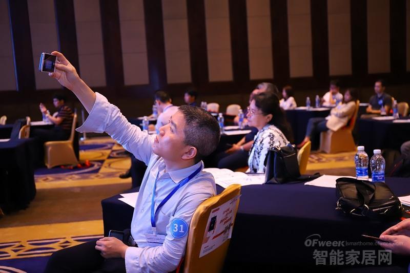 aiot时代已来 创业者转型有道 长江商学院物联网行业创新创业沙龙圆满