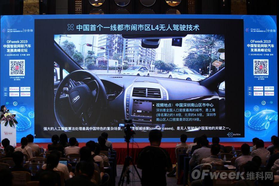 AutoX李卓:无人驾驶市场是渐进式的,但技术其实很难渐进式