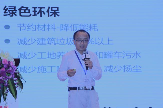广东省建筑设计研究院龚仕伟:装配式住宅给智慧家庭带来新机遇