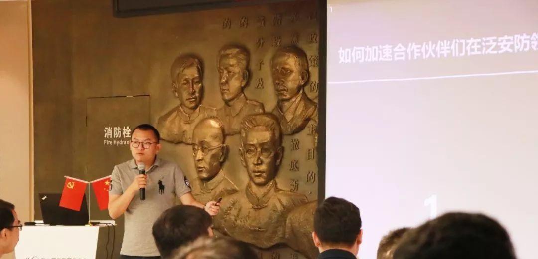 "Workshop | ""慧眼感知 视界无限""——奥比中光举办安防行业沙龙"