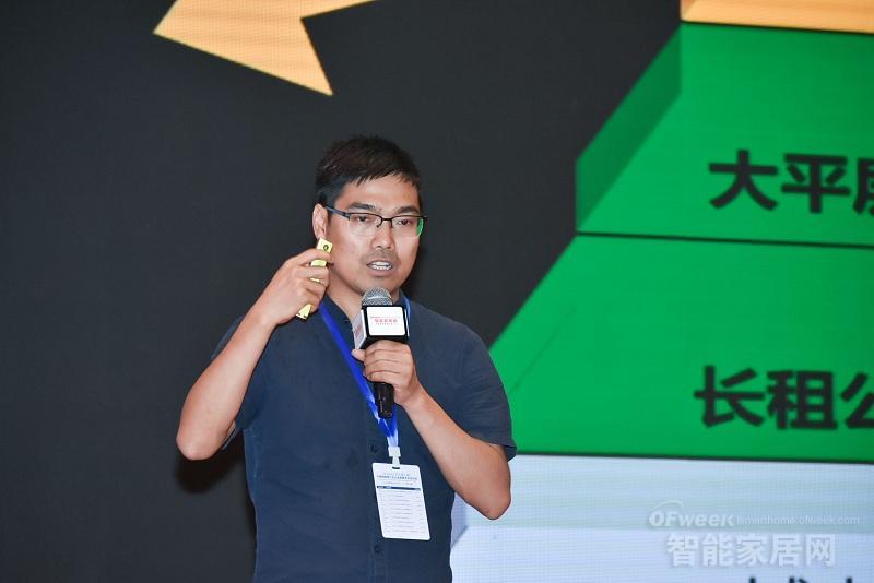 王雄辉:AIoT+消费升级时代的智能家居趋势与创新