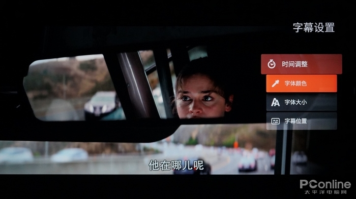 创维小度AI盒子评测:电视盒子与AI音箱能擦出怎样的火花?