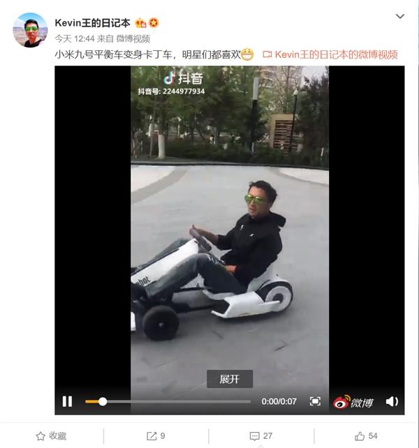 谢霆锋试玩小米卡丁车:画面感受下