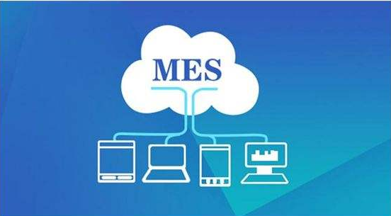 制造业MES管理系统 打造智能化工厂运作