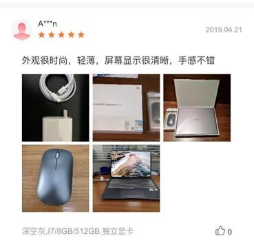 皓月银纯净上线 新款MateBook X Pro获满堂彩