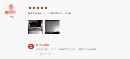 震撼上市 华为新款MateBook X Pro皓月银惊艳全网