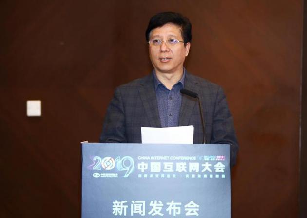 中国网民达8.29亿是怎么回事?中国网民达8.29亿具体详情一览