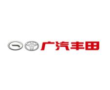 """广汽丰田参评""""维科杯·OFweek 2019汽车行业智造升级标杆企业"""""""