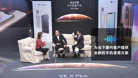 """香港为可手机""""网红机""""流量大到惊人!上市公司都眼红!"""