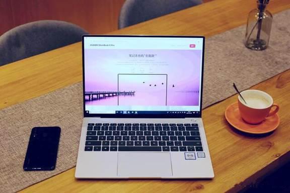 """华为MateBook 14与全新MateBook X Pro霸榜五一""""黄金档"""""""