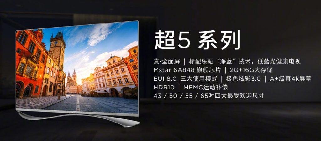 "Letv电视中文品牌更名为""乐融"""