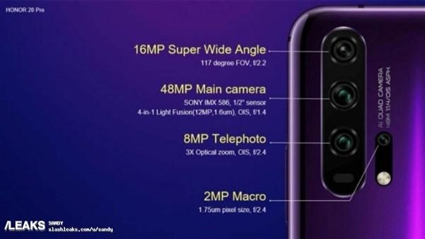 荣耀20和20 Pro相机规格曝光:后置四摄