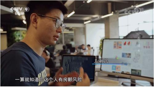 碳云智能亮相央视纪录片,数字生命探索续写深圳创新进行时